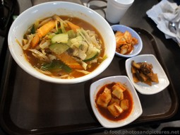 Korean Home Made Soup.jpg